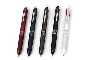 stylo 4 couleurs pilot