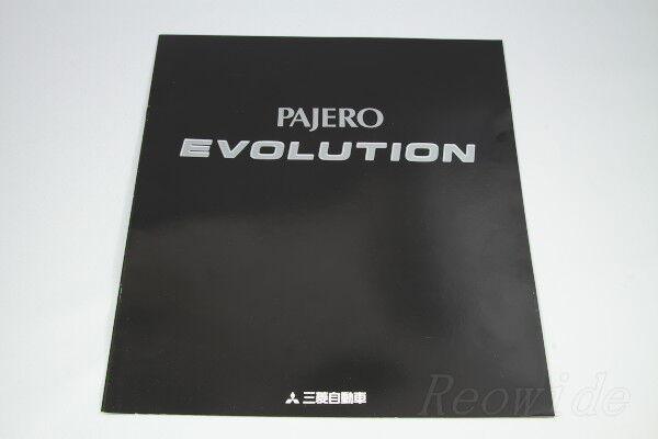 MITSUBISHI PAJERO EVOLUTION Japanese Brochure 1997 Prospekt Evo