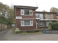 2 bedroom flat in Singleton Road, Manchester, M7 (2 bed)