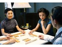 🎅🎁(Perfect Gift) 'J. Lewis Classic' Mah Jong Game Set🎅🎁