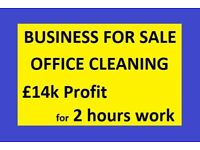 Cleaning Business FOR SALE * Gateshead, Newcastle, Washington, Sunderland * HIGHLY PROFITABLE *