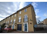 1 bedroom in Propelair Way, Colchester, CO4