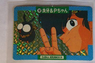 1992 Ranma 1/2 Japanese Anime Prism Card #102