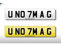 U know I'm a G private number plate plates registration personalised quicksale