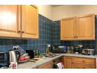 Modern Flat Harrogate Road in Chapel Allerton £650.00