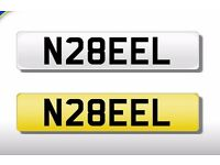 NABEEL* PRIVATE NUMBER PLATE , CHERISHED REGISTRATION PLATE*