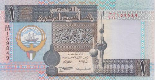KUWAIT BANKNOTE P25f  1 DINAR  SIG 14, UNC