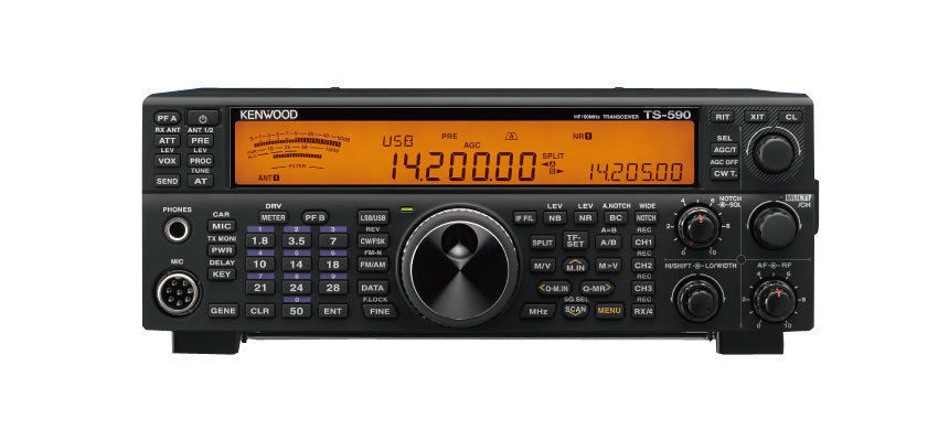 Kenwood Ham Amateur Radio Transceivers For Sale In Stock Ebay