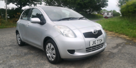 24/7 Trade Sales Ni Trade Prices For The Public 2007 Toyota Yaris 1.0