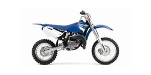 WANTED: 65-85cc 2 Stroke Dirtbike