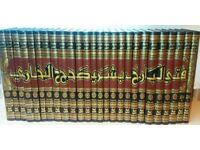Fath Al Bari