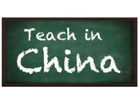 English teacher China