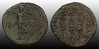 Provincial Macedonia, Philippi 1st Century AD? AE20, Victory/Military Standards