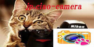 jp.ciao-camera