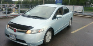 Honda civic 2007 hybrid