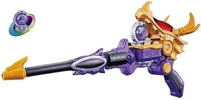 Uchu Sentai Kyuranger Gabu Henshin Waffe Dx Ryu Tsueider (Power Ranger Waffen)