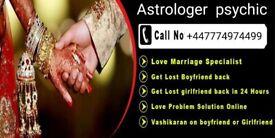 Best Astrologer in Exeter,lewes,Hull,Kent/Best Psychic Reader-Ex love back in Harlow,leeds,Slough-UK