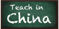 CHINA - Teaching English