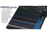 Yamaha MG12XU Analog USB Mixer