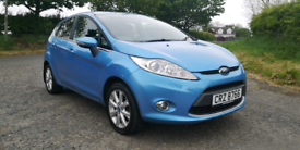 24/7 Trade Sales Ni Trade Prices For The Public 2011 Ford Fiesta 1.6 T