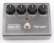 MXR Flanger