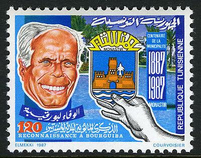Tunisia 910, MNH. City of Monastir, cent. Pres.Bourguiba, city arms, 1987