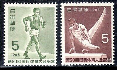 JAPÓN 1965 814/15 DEPORTES ( MARCHA/POTRO) 2v.