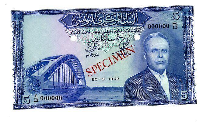 Tunisia ... P-61s ... 5 Dinars ... (20.3.1962) ... *AU-UNC* ... SPECIMEN