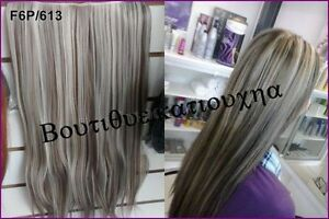 """CLIP IN ON HAIR EXTENSION CLIP,24"""", 60 CM,STRAIGH,Like REAL HAIR Regina Regina Area image 6"""