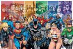 Plakat med alle de kendte superhelte fra DC Comics.