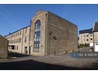 1 bedroom flat in Kiers Court, Horwich , BL6 (1 bed)