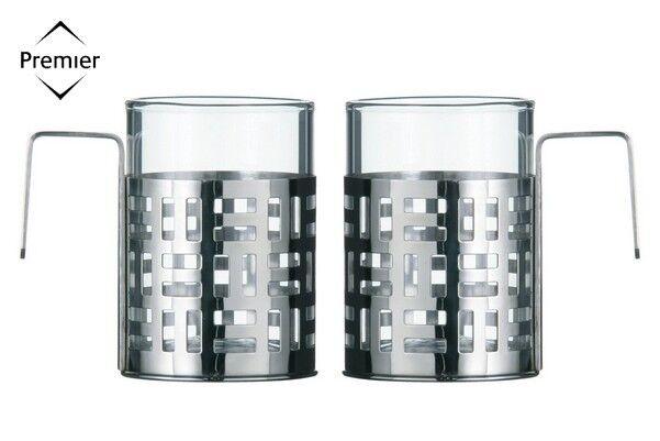 Premier Housewares Nairobi Set Of 2 Coffee Mugs Coffee Kitchen Home New