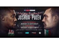 2 Anthony Joshua Vs Pulev Tickets