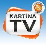kartina.tv_avs-kobert