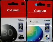 Canon Ink Cartridge 210
