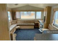 3 bedroom house in The Mill House, Whitfield, Brackley, NN13 (3 bed) (#1087954)