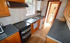 FOUR BEDROOM HOUSE, ENFIELD, £1650PCM (AVAILABLE NOW)