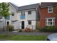 1 bedroom house in Brompton Road, Hamilton, Leicester
