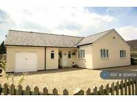 4 bedroom house in Langley Hill, Tilehurst, Reading, RG31 (4 bed)