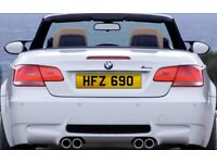 Cherished Number Plate - HFZ 690