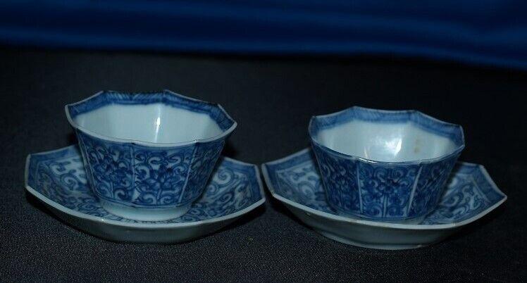 Rare Pair of Chinese Antique 18th Century tea bowls