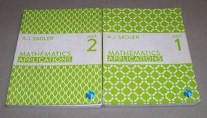 Year 11 School Text Books - Maths Morley Bayswater Area Preview