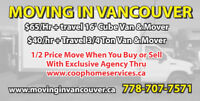 Experienced Movers Wanted