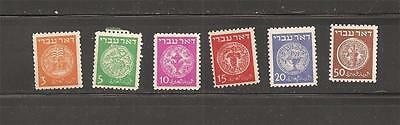 Israel First Coins Doar Ivri 1-6 Complete MNH Singles Set