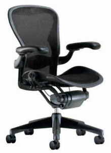 Herman Miller Aeron Chair - Wanted