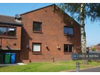 1 bedroom flat in Milnrow, Rochdale, OL16 (1 bed)