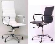 Design Bürostuhl
