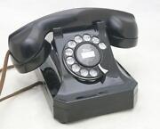 1940 Telephone