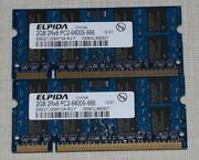 4GB DDR2 Laptop