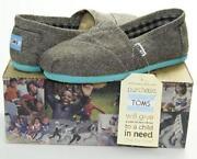 Teal Toms